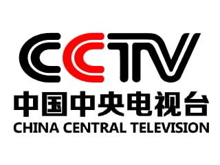 CCTV heeft verspreid over al haar platformen een bereik van 1,2 miljard kijkers.